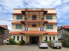 Kampong Speu City Hotel, Kampong Speu