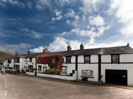 Strands Hotel/Screes Inn & Micro Brewery