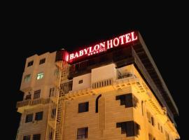 Babylon Hotel, As Sulaymānīyah