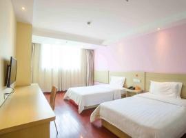 7Days Inn Shantou Zhujiang Rd, Shantou
