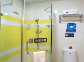 7Days Inn Nanchang Xiangshan Nan Road Shengjinta, Nanchang