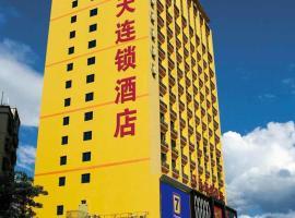 7Days Inn Fuzhou Railway station, Fuzhou