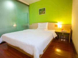 7Days Inn Jinan Red Star Macalline, Jinan