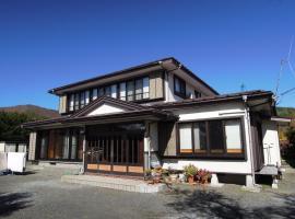 Guest House Koukanso, Yamanakako