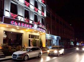 Classes Boutique Hotel, Tuzla