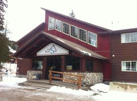 Fernie Slopeside Lodge, Fernie