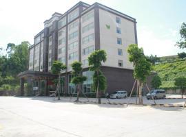 Phoenix Hill Hotel, Dongguan