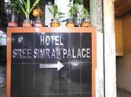 Hotel Sree Simran Palace, Secunderābād