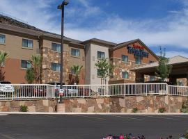 TownePlace Suites St. George, St. George