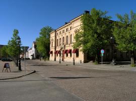 Nora Stadshotell - Sweden Hotels, Nora