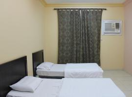 Eiwaa Al Hayah Hotel Apartments, Al Kharj