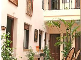 Hotel Encinilla, Cartaya