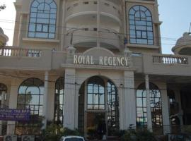 Hotel Royal Regency, Ghaziabad