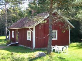 Two-Bedroom Holiday home in Åsarp 2, Åsarp
