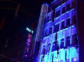 Malatya Palace Hotel, Malatya