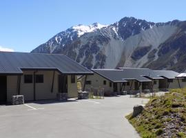 Aoraki Court Motel, Mount Cook Village