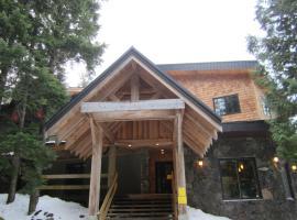 The Lodge At Skeena Landing, Terrace