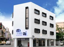 R A Guesthouse, Hualien City