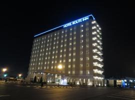 Hotel Route Inn Minami Yokkaichi, Yokkaichi