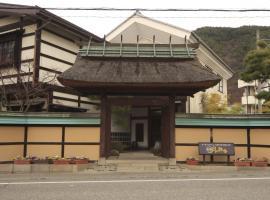 Tsuki no Shizuka, Matsumoto