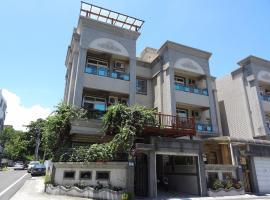 Melody Homestay, Hualien City