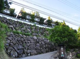 Ryokan Yotsuba