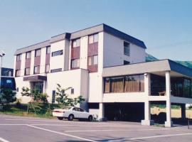 Hotel Nakanoshima, Sobetsu