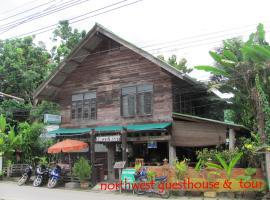 Northwest Guesthouse Mae Sariang, Mae Sariang