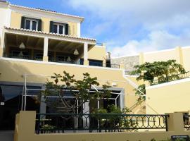 Casa do Velho Dragoeiro, Porto Santo