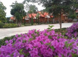Naya Park View, Ban Tha Phra