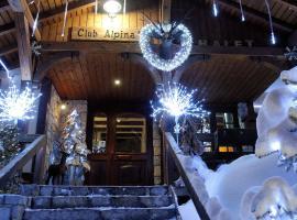Club Alpina - Champagny-en-Vanoise, Champagny-en-Vanoise