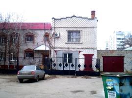 Flat on Chkalova street, Nikolayev