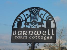 Barnwell Farm Cottages Corn cottage, Greyabbey
