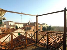 Dorsoduro Terrace