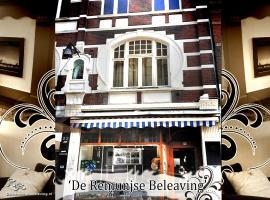 De Roermondse beleving, Roermond
