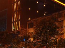 Gude Hotel - Nanchang Beijing East Road Branch, Nanchang