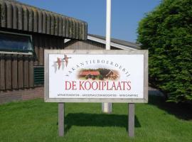 , Schiermonnikoog