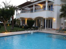 Villa 16 Sharm El Sheikh, Sharm El Sheikh