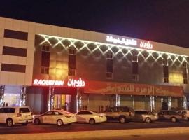 Raoum Inn Khafji Southern, Al Khafji