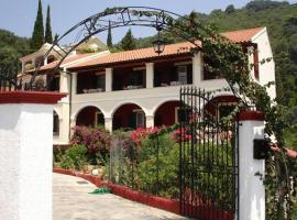 Vicky's Apartments, Agios Gordios