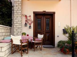 Valentini Guesthouse, Karpenísion