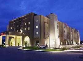 Hilton Garden Inn Sanliurfa, Sanlıurfa