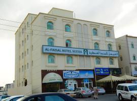 Al Faisal Hotel Suites, Sour