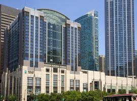 Embassy Suites Chicago Downtown Magnificent Mile, Chicago