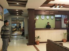 Darcy's International Hotel, Butwāl
