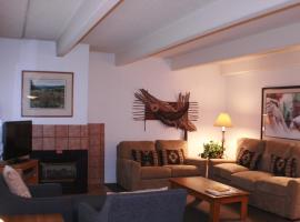 Vantage Point by Vail Resort Rentals, Vail