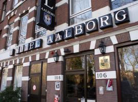 シティ パートナー オールボー ホテル アムステルダム