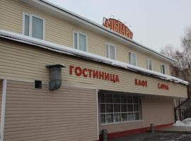 Alpari, Irkutsk
