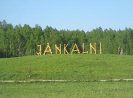 Lauku sēta Jāņkalni, Aklaisciems