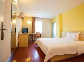 7Days Inn RongGui Rong Shan Road, Shunde